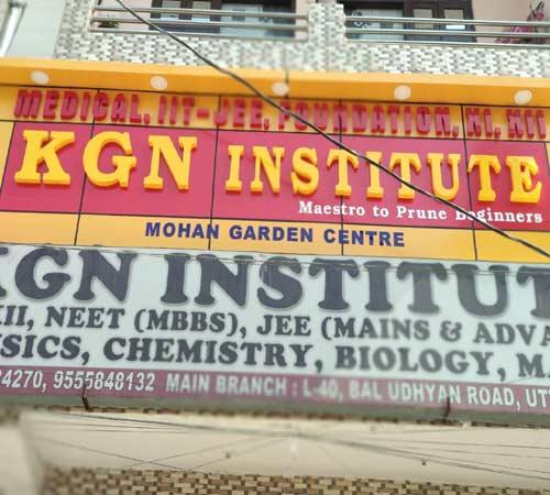 MHT CET (Maharashtra's Common Entrance Test) uttam nagar delhi,JEE Main 2019 Application Form, Exam Dates, Eligibility uttam nagar delhi,BITSAT 2019 Exam Dates, Application Form, Eligibility uttam nagar delhi,VITEEE 2019-Application Form, Exam Dates, Eligibility uttam nagar delhi,UPTU Entrance Exam 2019 (UPSEE) Application Form uttam nagar delhi,WBJEE 2019 Exam Dates, Application Form, Eligibility uttam nagar delhi,KEAM 2019 Application Form, Exam Dates, Eligibility uttam nagar delhi,AIPMT 2019 Exam Dates | Online Application | Eligibility uttam nagar delhi,NEET 2019 Application Form, Eligibility, Date, Pattern uttam nagar delhi,AIIMS PG 2019 Exam Dates, Application form, Eligibility uttam nagar delhi,AIIMS MBBS 2019 Application Form, Exam Date uttam nagar delhi,AIPGMEE 2019- All Uttam Nagar Post Graduate Medical Entrance Examination uttam nagar delhi